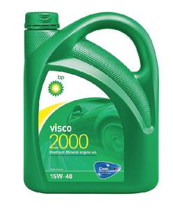 Масло моторное BP Visco 2000 15W-40 4 л.