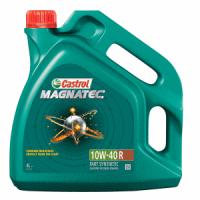 Масло моторное Castrol MAGNATEC 10W-40 R 4 л.