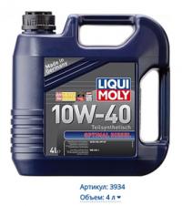 Масло моторное Liqui Moly Optimal Diesel 10W-40 4 л.