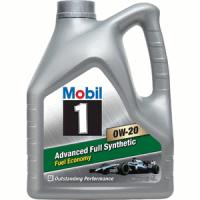 Масло моторное Mobil 1 ADVANCED FUEI ECONOMY 0W-20 4 л.