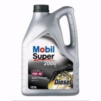 Масло моторное Mobil Super 2000 X1 Diesel 10W-40 4 л.